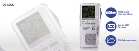 DS-4000 Digital Voice Recorder